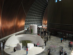 Beijing National Grand Theater Atrium (chrissuderman) Tags: china people asia interior space crowd beijing   atrium 2008 woodpaneling theegg concerthall newyorkphilharmonic nyp nationalgrandtheatre  asiatour nationalgrandtheater  newyorkphilharmonicinasia newyorkphilharmonicasiatour philharmonicsasia2008tour asia2008tour