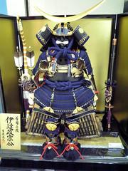 Gogatsu doll (nobuojp) Tags: doll helmet armor warrior samurai yoroi armour kabuto funabashi headpiece boysday kodomonohi masamune samuraidoll earthasia gogatsudoll satsukikazari