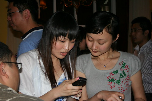 Mobile Interner Browser - 05-18 - (100) 钟芳 Ivy(Pica BD经理) and 程宇(日本环球先进科技株式会社 副经理)