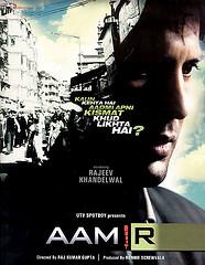 aamir hspace3