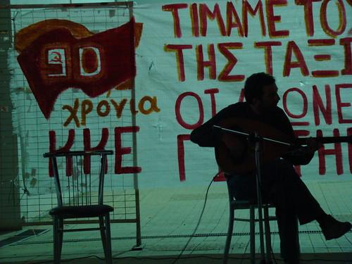 Greece Communist
