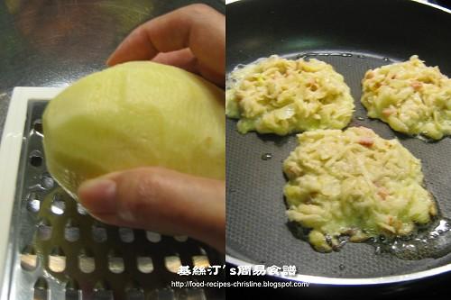 煎薯仔餅製作圖 Fried Potato Cakes