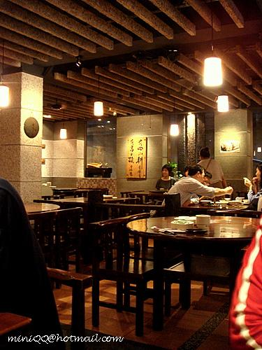 喫飯食堂@永康街