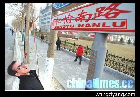 拼音 - wangziyang.com