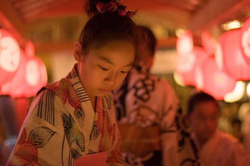 2304 : Gion Girls #5