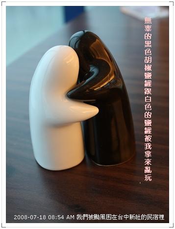 20080718颱風天在台中新社 (3)