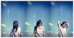 Summer Moments (Sachie Nagasawa - somewhair) Tags: blue summer sky selfportrait self japanese nikon autoportrait wideangle tokina triple 1224mm triptyque sachie nagasawa 20fav d80 somewhair hantenshi