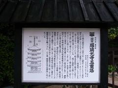 R0016796
