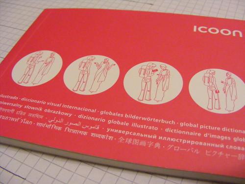 Libro de iconos. Lo mejor para entenderse.