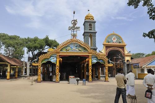 Sannathi Temple