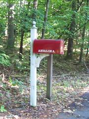 Aryaloka mailbox