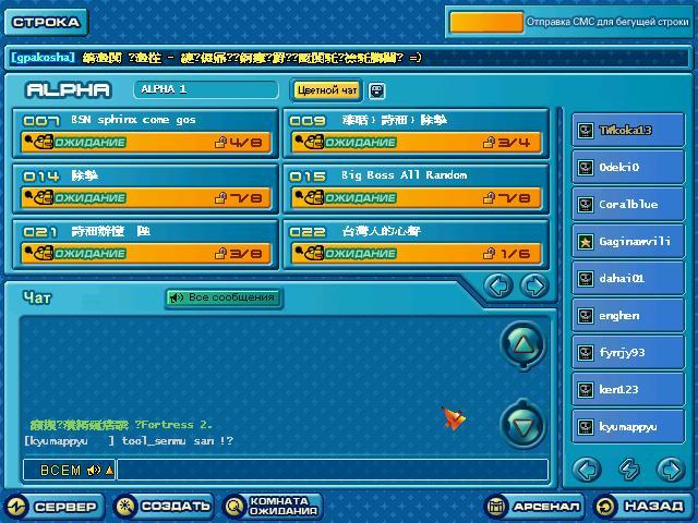 Game Screen_2