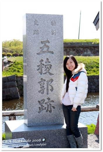Hokkaido_2066