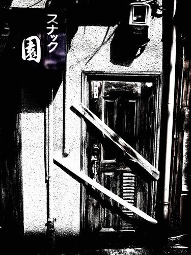 封鎖された扉