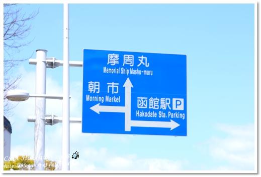 Hokkaido_2168
