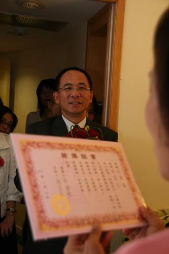 你拍攝的 20081110GeorgeEnya迎娶203.jpg。