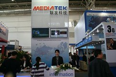 MTK 在中國大陸首次參展,高調亮相北京