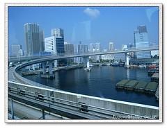 R0010870_nEO_IMG (shouhui0503) Tags: tokyo 2008 1017