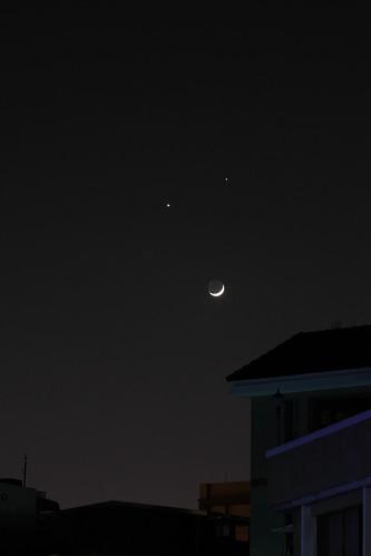 moon smile :)