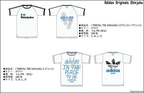 I Love Shinjuku Adidas Shirts