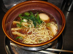 Ramen/ Ganso Komen with egg