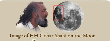 goharshahi-moon