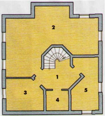 Подвальный этаж: 1 — тамбур; 2, 3,4, 5 — подвальные помещения.