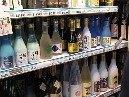 Sake at Nijiya