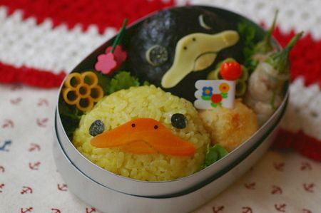 Duckbill  bento by luckysundae.