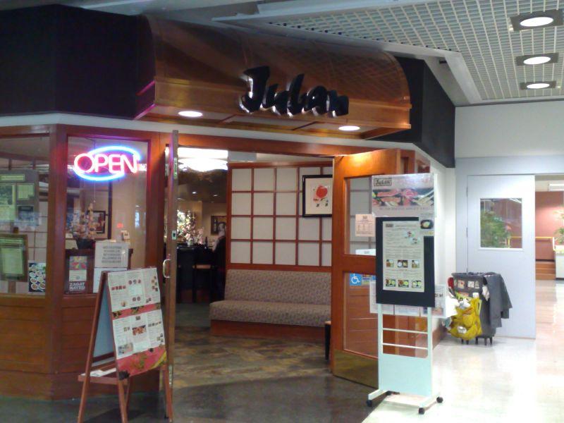 Juban