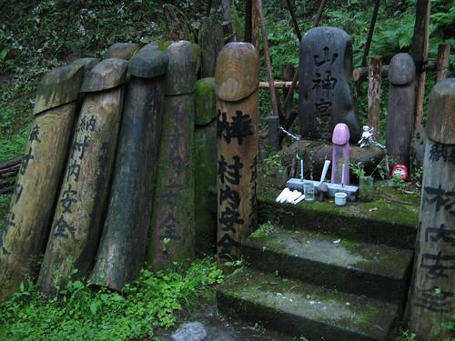 Interesting shrines around here