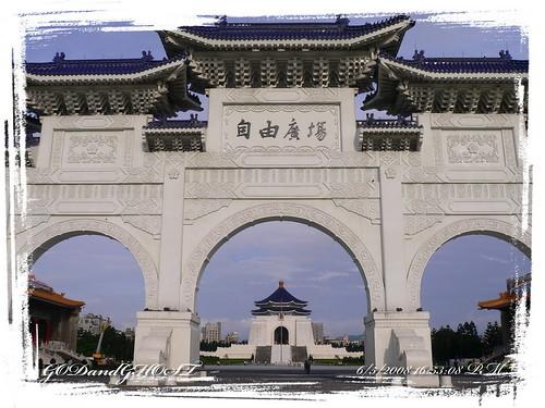 Taiwan_day1_009