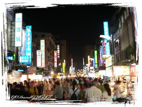 Taiwan_day3_037