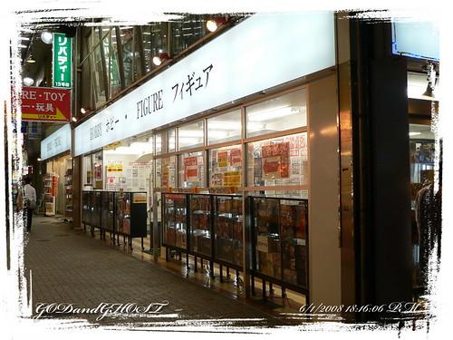 japn_day4_010