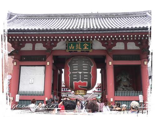 japn_day5_005