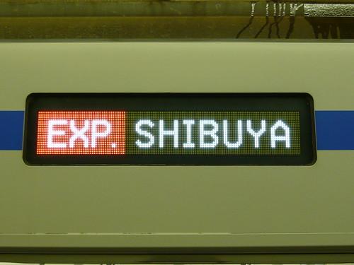 リスト::行先表示器::西武::6000系::LED::EXP. SHIBUYA