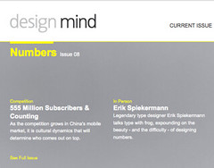 design mind | business. technology. design._1216343400362
