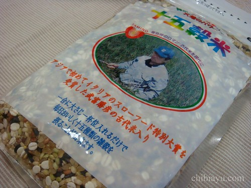 十五穀米4