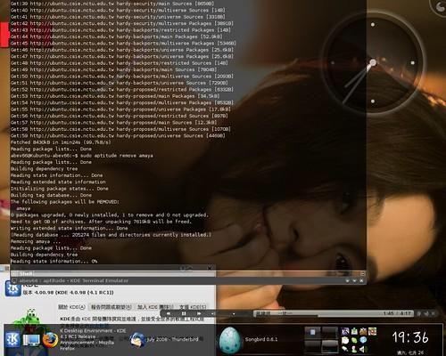 KDE 4.1 RC1 Desktop Snapshot