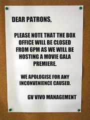 Money No Enough 2 Gala Premiere Notice