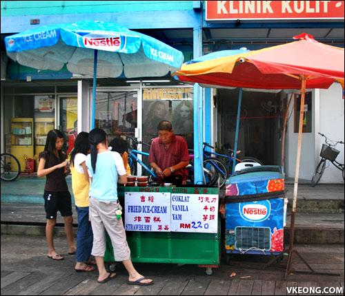 pulau ketam fried ice cream