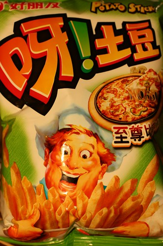 Pizza Potato Snack