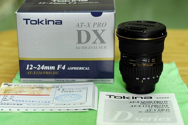 旅拍超廣角Tokina 12-24mm