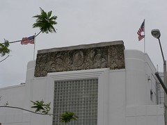 Cameo Theatre, Miami South Beach