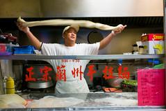 making noodles at Lao-Bei Fang Dumpling House