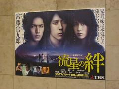 日光輕井澤東京5日 330