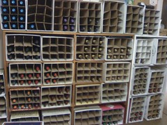 Cheap wine bins
