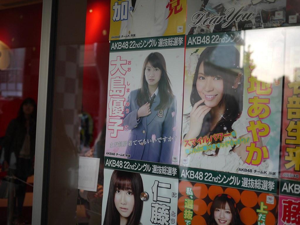 yuko oshima(AKB48 team K)