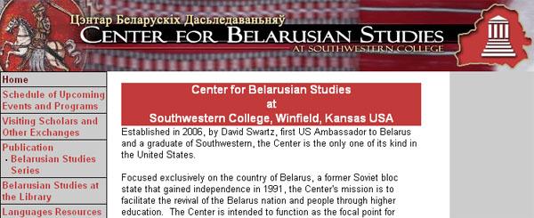 belarusian_southwestern