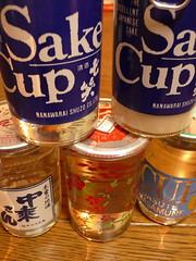 木曽のカップ酒各種